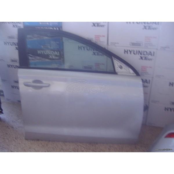 Ανταλλακτικα HYUNDAI Accent - πορτα εμπροσθια δεξια για HYUNDAI I30(2017-2019) Hyundai Accent H/B '97 - '99
